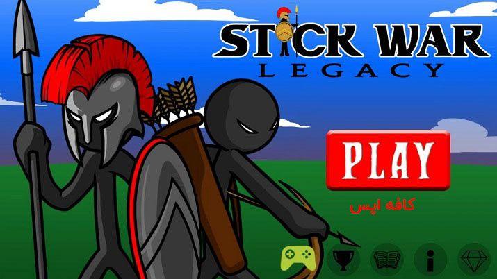 Stick War Legacy برای اندروید