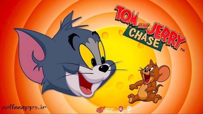 بازی Tom and Jerry: Chase