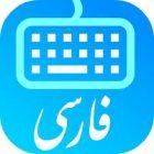 دانلود برنامه اندروید کیبود فارسی Farsi KeyBoard