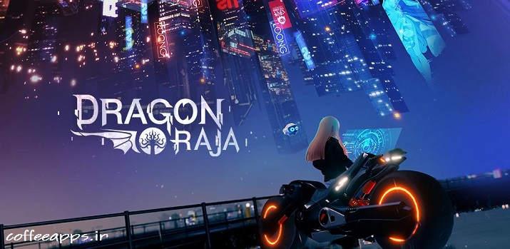 بازی Dragon Raja