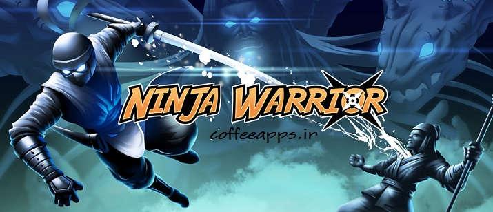 دانلود Ninja warrior