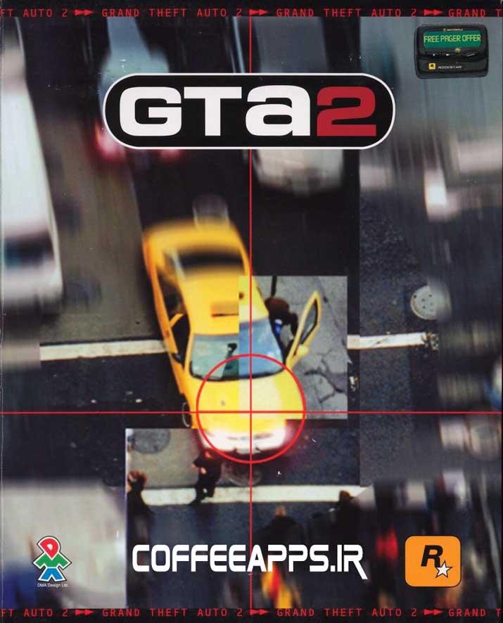 دانلود gta 2 برای ویندوز