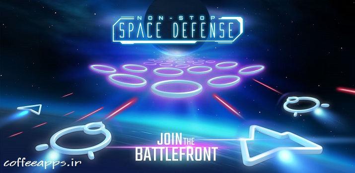 بازی Non-Stop Space Defense