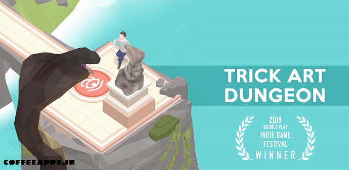 Trick Art Dungeon برای اندروید
