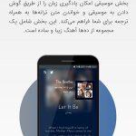 دانلود اپلیکیشن زبان بیاموز آموزش زبان برای اندروید B-amooz