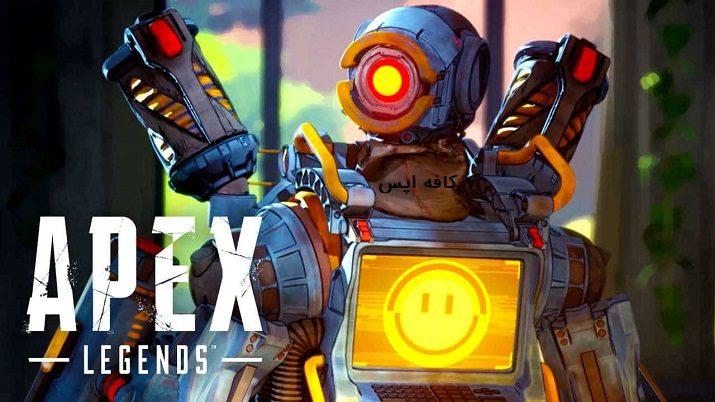 Apex Legends برای کامپیوتر