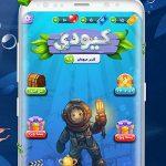 دانلود بازی آنلاین کیودی Qday برای اندروید | کامپیوتر