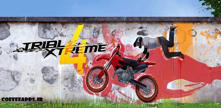 دانلود Trial Xtreme 4