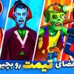دانلود بازی ایرانی بزن بهادر برای اندروید و کامپیوتر