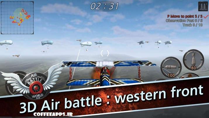 Air Battle: World War