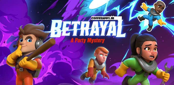 بازی Betrayal.io