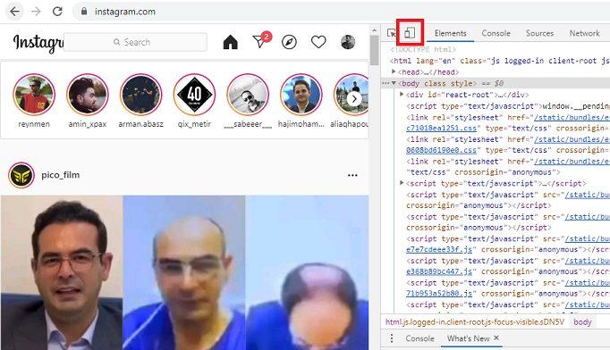 آموزش کامل پست گزاشتن در اینستاگرام با کامپیوتر