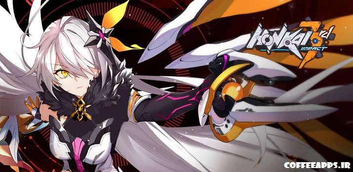 بازی Honkai Impact 3rd