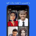دانلود برنامه اندروید پیام رسان سیگنال Signal Private Messenger