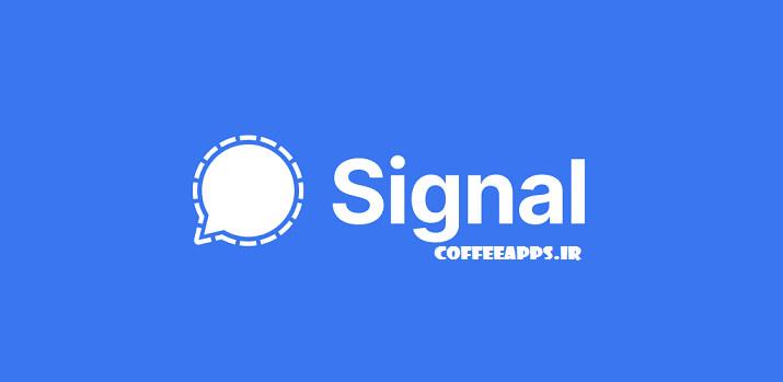 برنامه Signal Private Messenger