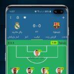 دانلود برنامه فوتبال 11 برای اندروید و کامپیوتر