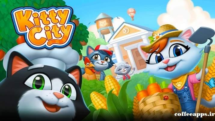 Kitty City برای اندروید