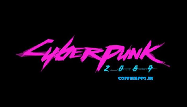 بازی Cyberpunk 2069