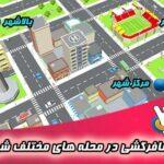 دانلود بازی ایرانی تاکسی 3 برای اندروید Taxi 3