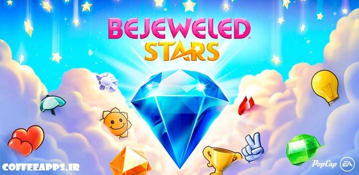 Bejeweled Stars: Free Match