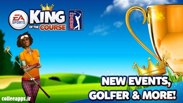 King of the Course Golf برای اندروید
