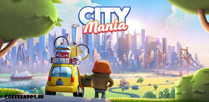 City Mania برای اندروید