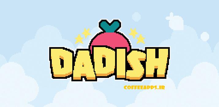 بازی Dadish