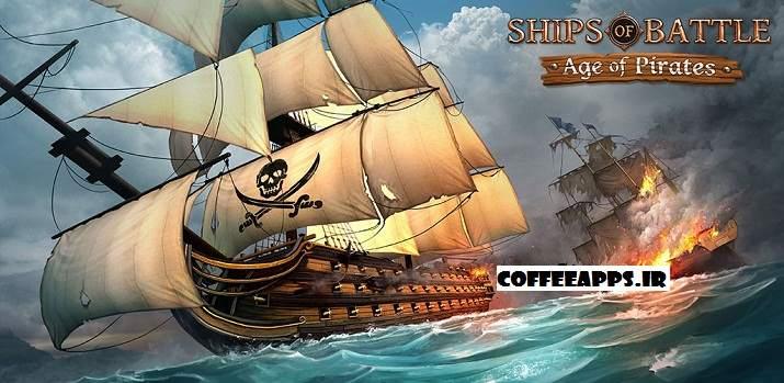 بازی Ships of Battle Age of Pirates