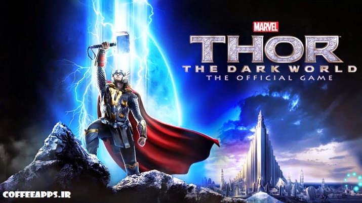 Thor برای اندروید