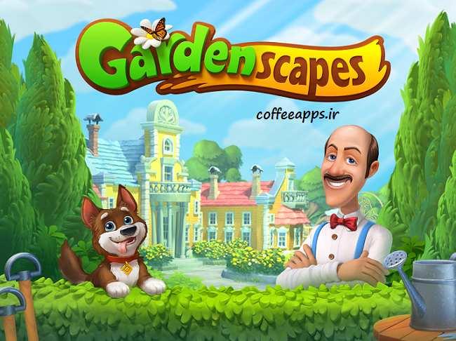 دانلود Gardenscapes