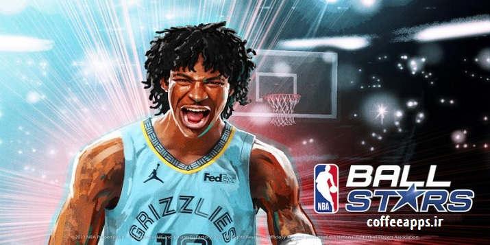 دانلود NBA Ball Stars