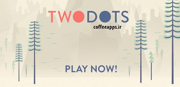 بازی Two Dots