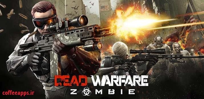 دانلود DEAD WARFARE: Zombie