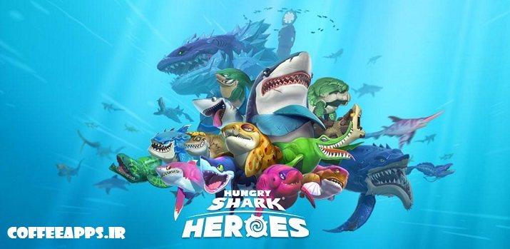 دانلود Hungry Shark Heroes