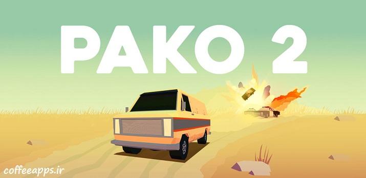 دانلود PAKO 2
