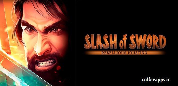 دانلود Slash of Sword 2