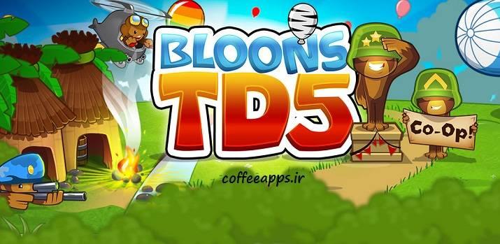 Bloons TD 5 دانلود