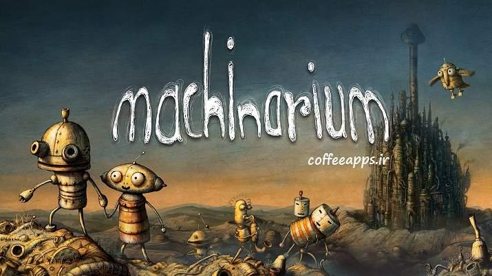 بازی Machinarium