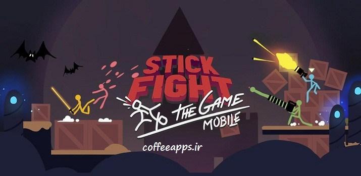 دانلود Stick Fight: The Game Mobile