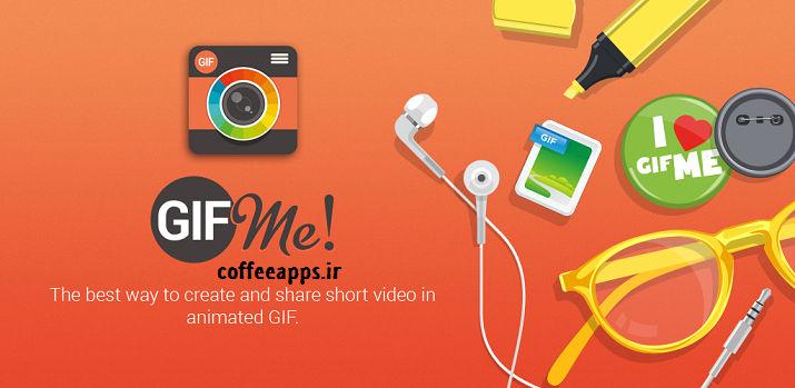 دانلود Gif Me! Camera Pro