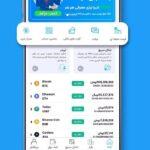 دانلود برنامه اوکی اکسچنج خرید ارز دیجیتال اندروید Okex