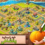 دانلود بازی اندروید ساخت امپراطوری در جزیره Fantasy Island Sim